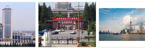 Fudan University Reviews